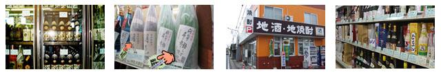 まるたや 愛知県春日井市